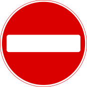 2000px-Singapore_Road_Signs_-_Restrictive_Sign_-_No_entry_vehicular.svg